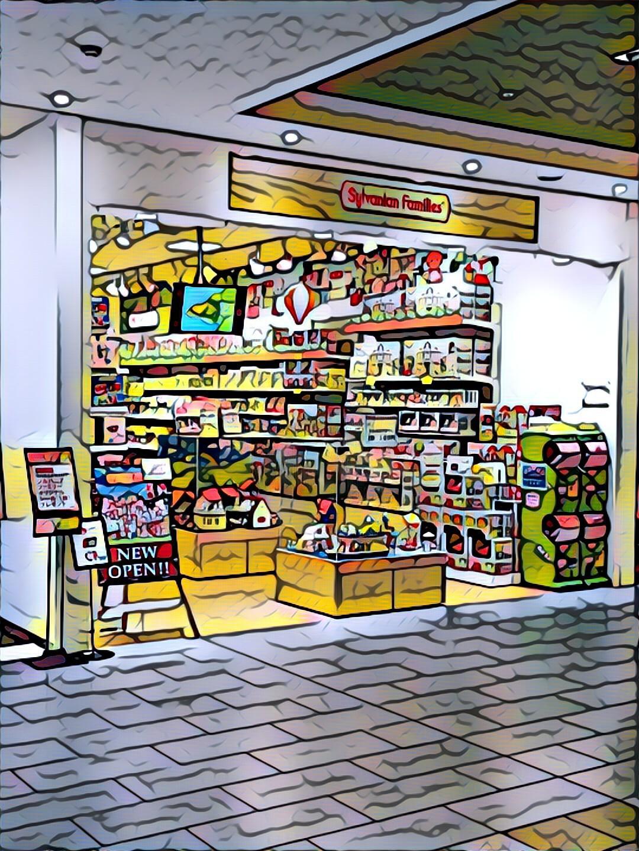 【シルバニア】森のおうち 京都リニューアル再オープン 2017夏のディスプレイ 店頭在庫のことなど